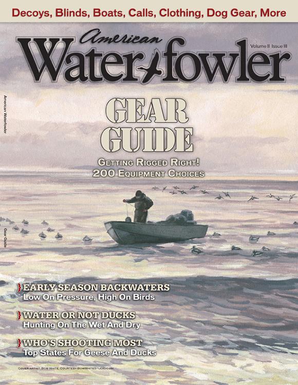 August 2011 Gear Guide