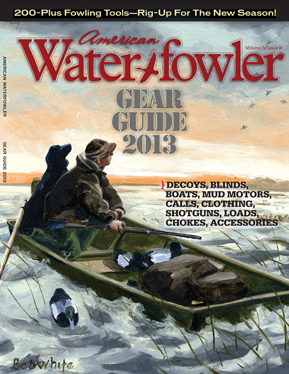 August 2013 Gear Guide